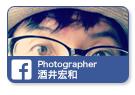Photographer酒井宏和